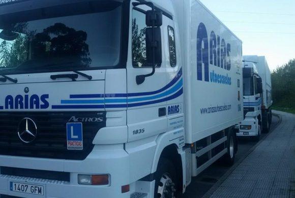AUTOESCUELAS ARIAS Pontevedra - Autoescuela - O Casal